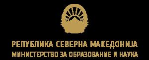Преглед на огласи, повици и конкурски објавени преку Министерство за образование и наука